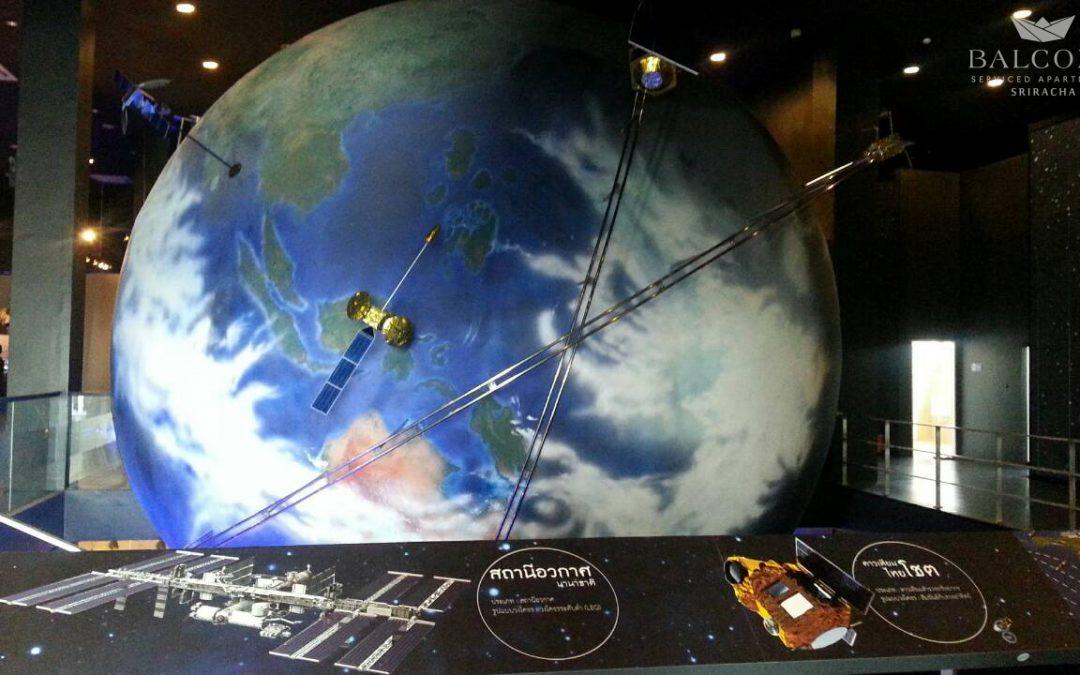 SPACE INSPIRIUM แหล่งเรียนรู้ทางด้านอวกาศ สร้างแรงบันดาลใจให้กับเด็กๆ